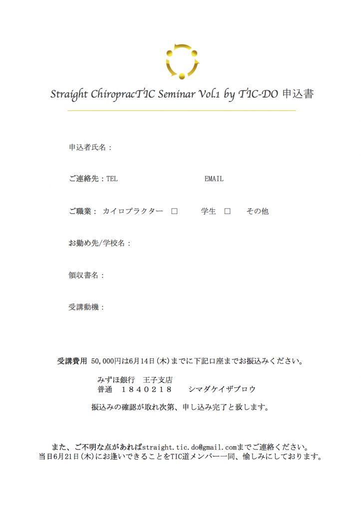 seminar.xls - Compatibility Mode